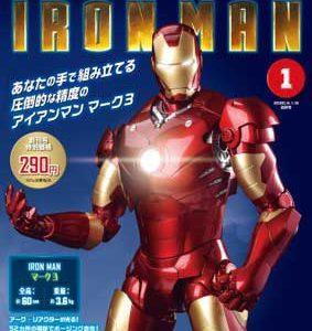 週刊『アイアンマン』表紙
