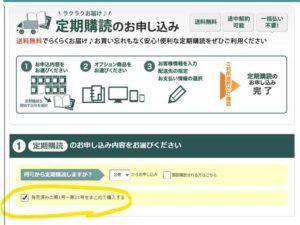 「週刊 スカイライン2000GT-R【KPGC110】」バックナンバーの購入方法