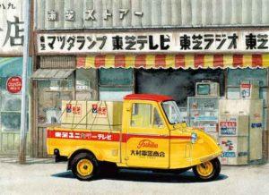 『懐かしの商用車コレクション』