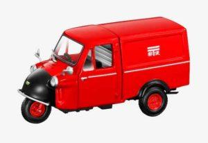 『懐かしの商用車コレクション』郵便車
