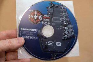 「週刊護衛艦いずもをつくる」創刊号付属DVD