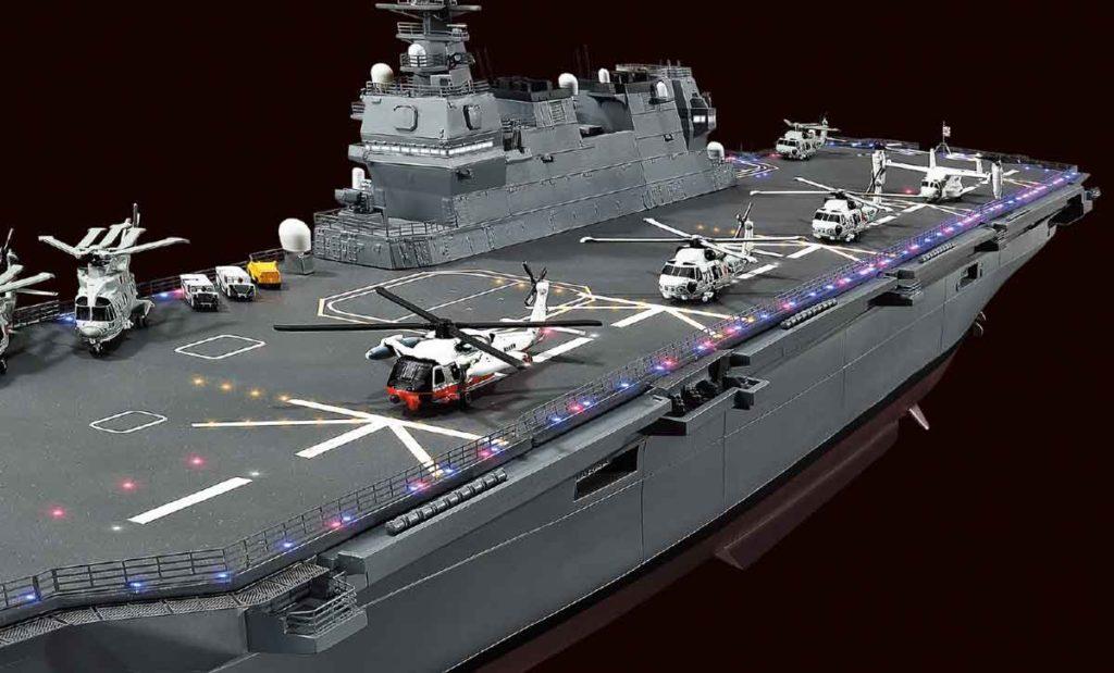 週刊護衛艦 いずもをつくる模型
