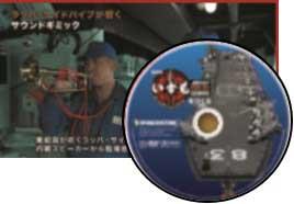 週刊護衛艦 いずもをつくる付属DVD