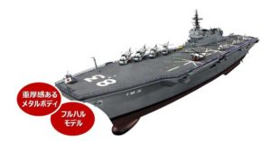 週刊護衛艦 いずもをつくるの模型サイズ
