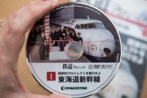 隔週刊「鉄道 ザ・プロジェクト」創刊号のDVD