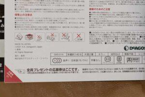 「隔週刊Gメン'75 DVD コレクション」DVDスペック