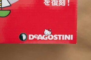 デアゴスティーニロゴにキティ。
